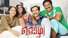 Mozhi 2007 | Jyothika | Prithviraj | Prakash Raj | Tamil Full Movie w English Subtitle