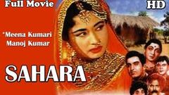 Sahara | Full Hindi Movie