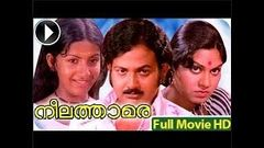 Neelathamara Malayalam Full Movie | Romantic Movie | Ambika | Ravikumar