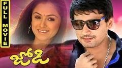Jodi Telugu Full Movie | Prashanth, Simran