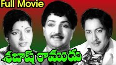 Sabhash Ramudu Full Length Telugu Movie | NTR, Devika | Ganesh Videos - DVD Rip