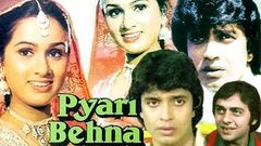 Dana Paani | दाना पानी | Full Hindi Movie | Mithun Chakraborty, Padmini Kolhapure | HD