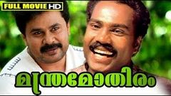 Manthra Mothiram | Full Malayalam Movie | Dileep Kalabhavan Mani