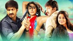 Tamil Full Movie 2015 New Releases | Salam Police | Priyamani Gopichand Tamil Movies