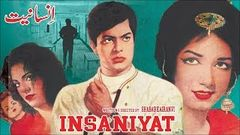 INSANIYAT (1967) - WAHID MURAD, ZEBA, FIRDOUS, TARIQ AZIZ - OFFICIAL PAKISTANI MOVIE