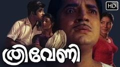 Thriveni Full Malayalam Movie | Prem Nazir, Sharada