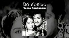 Veera Kankanam Telugu Full Movie.