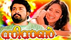 Season | Malayalam Full Movie | Mohanlal Crime Thriller Movie | Mohanlal | Gavin Packard