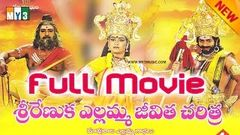 Modati Anubhavam Telugu Full Leanth Movie - Adam Rezi Fozdar Nayana