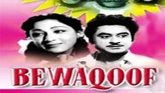 Bewaqoof 1960 I Kishore Kumar Pran Mala Sinha I Full Length Hindi Movie