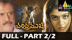 Chandramukhi Telugu Full Movie Part 2 2 Rajinikanth Jyothika Nayanatara (New)