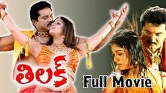 Tilak Telugu Full Length Movie Sarath Kumar & Nayanatara
