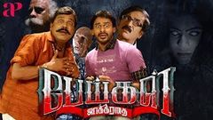 Latest Tamil Thriller Full Movie Anaika Soti Atharvaa John Vijay K Karunakaran Mishti