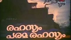 Rahasyam Parama Rahasyam 1988 Full Malayalam Movie
