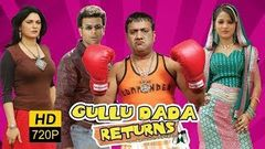 Gullu Dada Returns Full Length Hyderabadi Movie | Shagufta Zareen, Adnan Sajid Khan, Zarine Ali