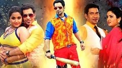 Mokama Return Bhojpuri New Movie 2016 Dinesh Lal Yadav Nirahuaa