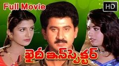 Khaidi Inspector Full Length Telugu Movie