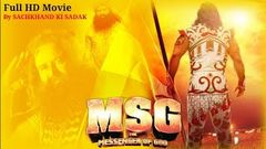 MSG - The Messenger of God HD Full Movie ।। The Wishes Film ।। Hakikat Entertainment ।। by Dr MSG