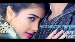 Sabita movies, South indian dubbed in Hindi movies LOVE IS BLIND, heart touching movie SABITA MOVIES