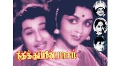 Neethikku Pin Paasam Tamil Full Movie | MGR | Saroja Devi | M R Radha | M N Nambiar | Star Movies