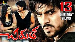 Chirutha 2015 Hindi Dubbed Movie With Telugu Songs | Ram Charan Neha Sharma Prakash Raj