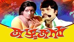 Kazhukan | Malayalam Super Hit Full Movie | Jayan | Shubha | Sukumaran | Jayan Hit Movie | കഴുകൻ