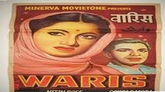 Waris 1954 Hindi Full Movie | Talat Mahmood, Suraiya | Hindi Classic Movies