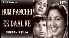 Hum Panchhi Ek Daal Ke | Full Hindi Movie HD | Popular Hindi Movies | Master Romi - Satish