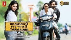Kamuki malayalam full movie