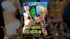 Bhojpuri Movie I Mai Nagin Tu Nagina I Manoj R Pandey I Full Movie