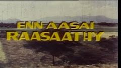 En Aasai Rasathi | Tamil FULL Movie | Anand Babu, B R Ilavarasan, Vinothini | HD | Cinema Junction