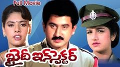 Khaidi Inspector Full Length Telugu Movie | Suman, Rambha, Maheshwari | Ganesh Videos - DVD Rip