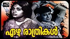 Malayalam Full Movie | Ezhu Rathrikal Malayalam Full Movie