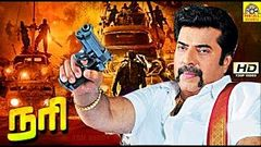 NARI EXCLUSIVE WORLD WIDE | Mammootty Super Hit New Tamil Full Movie, Police Action Crime