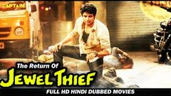 The Return Of Jewel thief | HD Hindi Dubbed Action Movie | Shaam, Meenakshi, Anandaraj, Meera