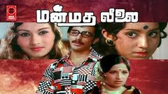Manmadha Leelai Tamil Full Movie HD | Tamil Full Movies | Superhit Comedy Movies | Kamalhasan Movies