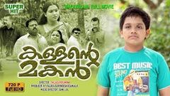 Malayalam New Movie | Kallante Makan | Malayalam Full Movie | Malayalam Comedy Movies
