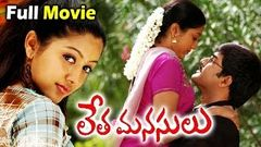 Leta Manasulu Telugu Full Movie - Srikanth, Kalyani, Gopika