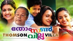 Malayalam Full Movie 2015 | Thomson Villa | Romantic Comedy Movies | Hemanth, Ananya, Innocent