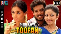 Seval Full Tamil Movie Bharath Poonam Vadivelu New Releases Tamil Movies 2017 Full HD