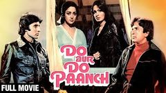 Do Aur Do Paanch Full Movie | Amitabh Bachchan , Shashi Kapoor, Hema Malini | Hindi Full Movies