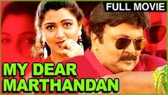 My Dear Marthandan - Full Movie | | Prabhu | Kushboo | Ilaiyaraaja | Superhit Tamil Movie