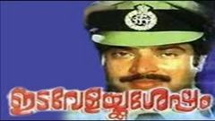 Idavelakku Shesham 1984: Full Malayalam Movie