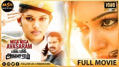 Miga Miga Avasaram Tamil Full HD Movie with English Subtitles | Sri Priyanka, Harish | Msk Movies