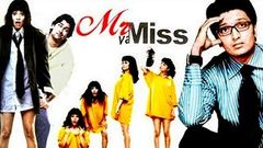 Mr Ya Miss Full Hindi Movie
