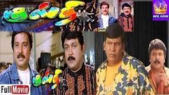 Kathirukka Neramillai- Karthik Kushboo Sivaranjini Vadivelu In Super Hit Tamil Full Movie