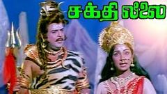 Tamil Full Movie HD Sakthi Leelai Jayalaitha, Sivakumar, Gemini, Saroja Devi Superhit Movie