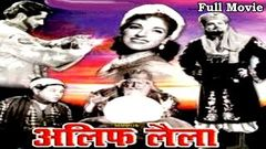 Alif Laila 1953 | Full Hindi Movie | Starring Pran, Nimmi and Murad