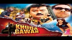 Khuda Gawah - Amitabh Bachchan - Sridevi - Hindi Full Movie