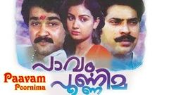 Paavam Poornima | Full Malayalm Movie | Mammootty, Menaka, Mohanlal | Full HD